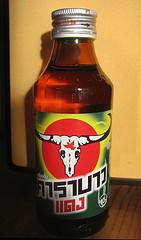 Thai energy drink